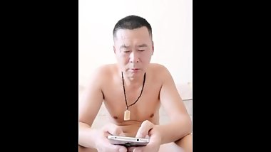 Chinese Daddy 6